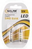 Лампа світлодіодна Solar LS275 12 В 2 шт