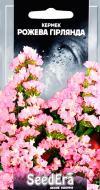 Насіння Seedera кермек виїмчастий Рожева гірлянда 0,2 г