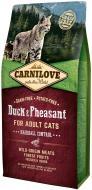 Корм Carnilove сухий для котів Hairball для виведення шерсті, качка та фазан, 6 кг
