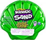 Пісок для дитячої творчості KINETIC SAND мушля зелена 71482G