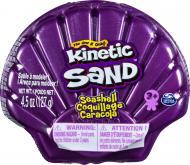 Пісок для дитячої творчості KINETIC SAND мушля фіолетова 71482PP
