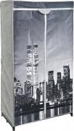 Гардероб текстильний з боковими кишенями City Style W307 1560х870х460 мм сірий