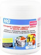 Усилитель порошка для машинной стирки HG для спортивной одежды 0,5 кг