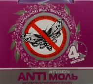 Пастка ANTI моль від харчової молі компакт 16,6 г