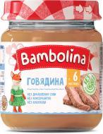 Пюре Bambolina яловичина 100 г