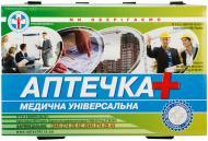 Аптечка універсальна  комплект №2