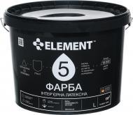 Краска латексная Element 5 особенно износостойкая шелковистый мат белый 5л