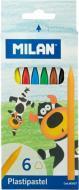 Набір олівців воскових 6 кольорів Milan