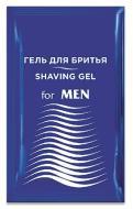 Гель для гоління ENJEE 10 мл