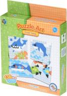 Пазл Same Toy Puzzle Art Ocean series 5990-4Ut