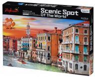 Пазли Same Toy Scenic Spot 88036Ut