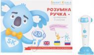 Іграшка інтерактивна Smart Koala Стартовий набір Розумна ручка SKS001BW