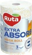 Бумажные полотенца Ruta Selecta Mega roll EA трехслойная 1 шт.