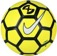 Футбольний м'яч Nike Strike X р. 4 SC3036-703
