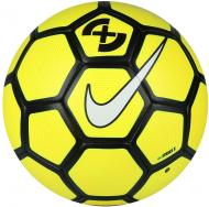 Футбольный мяч Nike Strike X р. 5 SC3036-703