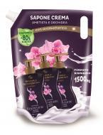 Антибактериальное жидкое мыло Spuma di Sciampagna Аметист Орхидея 1500 мл