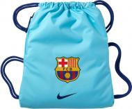 Рюкзак Nike NK STADIUM FCB GMSK голубой