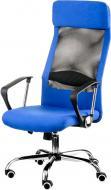 Крісло Special4You Silba E5838 синій