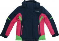 Куртка McKinley Taurelie Gls р. 116 рожевий 267559-900519