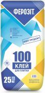 Клей для плитки Ферозіт 100 25кг