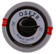 Ікра осетрова зерниста Noble 50г Caviar