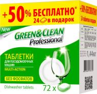 Таблетки для ПММ Green&Clean Multi-Action 72 шт.