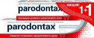 Зубна паста Parodontax Відбілююча+Фтор 75 мл