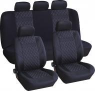 Комплект чохлів на сидіння Auto Assistance АА1781 9 шт. чорний