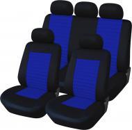 Комплект чохлів на сидіння універсал Auto Assistance АА1800-2 чорний із синім