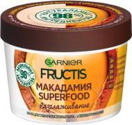 Маска Garnier Fructis Super Food Макадамия Разглаживание для сухих и непослушных волос 390 мл