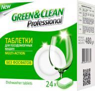Таблетки для ПММ Green&Clean Multi-Action 24 шт.
