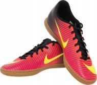 Футбольные бутсы Nike MERCURIAL VORTEX III 831970-870 р. 7.5 оранжевый