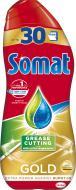 Гель для ПММ Somat Gold Гель Анти-Жир 540л