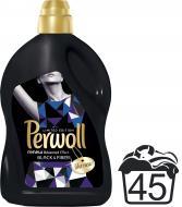 Гель універсал Perwoll для делікатного прання для темних та чорних речей Лімітована серія 2.7 л