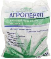 Добавка до ґрунту Агросвіт Агроперліт 0,5 л