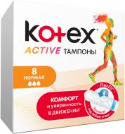 Тампони гігієнічні Kotex Active normal 8 шт.