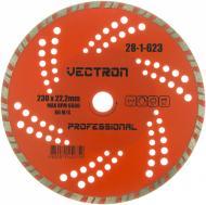 Диск алмазний відрізний Vectron  230x2,5x22,2 армований бетон 28-1-623