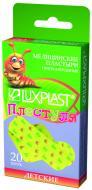 Набір пластирів Luxplast Пластуля на полімерній основі 20 шт.