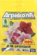 Добриво мінеральне Грин Бэлт Агрікола для орхідей 25 г 04-130