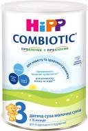Сухая молочная смесь Hipp Combiotiс 3 для дальнейшего кормления 750 г