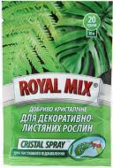 Добриво мінеральне Royal Mix Листове підживлення для декоративно-листяних рослин 20 г