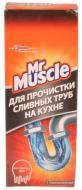 Гранули для чищення труб Mr.Muscle на кухні 250 г