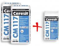 Клей для плитки Ceresit СМ-117 2 мішки 25 кг + 1 мішок 5 кг у дарунок