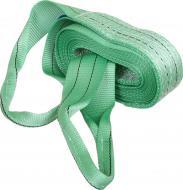Трос буксирувальний ТКС 6м 9т (петля-петля) зелений