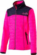 Джемпер Firefly Tamara gls 267545-0401 р. 128 розовый
