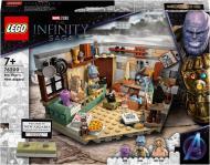 Конструктор LEGO Super Heroes Marvel Новий Асгард Бро Тора 76200