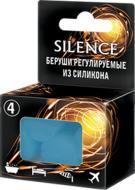 Беруші SILENCE із силікону №2 2 шт./уп.
