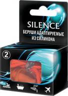 Беруші SILENCE із поліуретану №4 4 шт./уп.