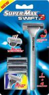 Бритва для гоління Super-Max Свіфт3 AT282 зі змінними картріжамі 1 шт.