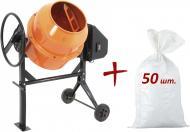 Бетонозмішувач NN 120 л + 50 мішків для будівельного сміття